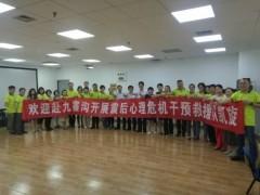 清水微澜:中医自然平衡疗法 塑造健康家庭