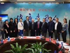 """医平方与人民网、中国初保基金会共推""""虹翼天使行动""""公益计划"""