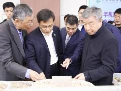 全国政协副主席卢展工率队调研康美(亳州)中药城
