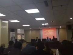 湖南国安假肢远赴太原参加国际交流学习活动
