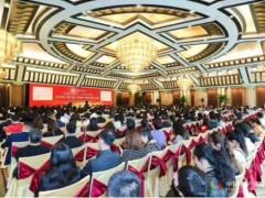 """微创®获评2019年中国客户联络中心行业""""感动中国""""感动组织"""