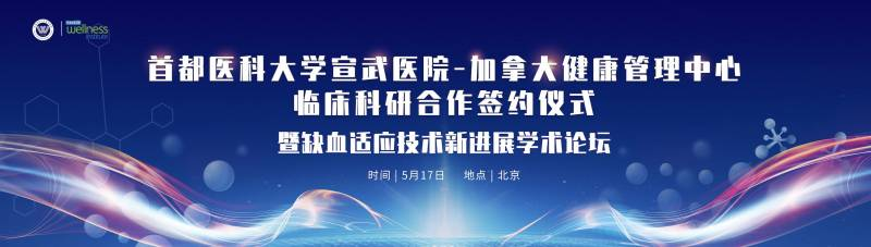 WechatIMG269_看图王(1).jpg