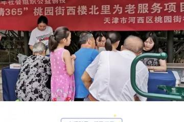天津医博肛肠医院一直致力于守护百姓肠道健康!