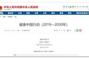 瑞奇外科举办手术直播月,助力健康中国2030