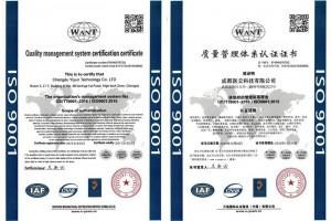 医联慢病管理体系通过ISO9001国际质量体系认证