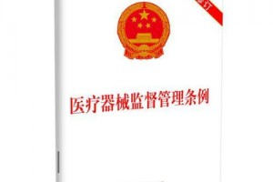 """周坊集团-荣莱医疗:迎接一双""""蓝手套""""的""""蓝海""""市场"""