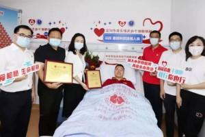 """华大基因""""斜杠青年""""向真明捐献造血干细胞,造福民生与公益捐献两不误"""